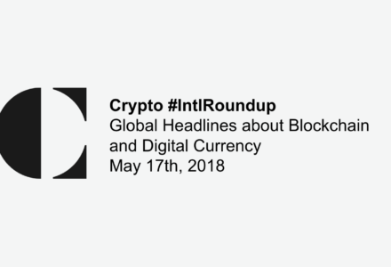 intlroundup may 17th