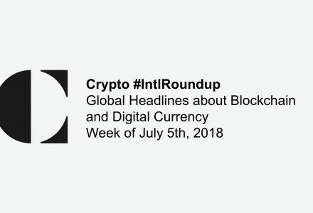 #IntlRoundup: EU Report: Don't Ignore (or Ban) Digital Currencies