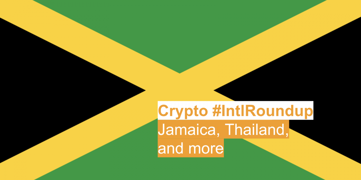 #IntlRoundup: Crypto Consultation Papers and National Crypto Trading